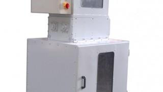 SHREDDING MACHINE FOR POLYSTYRENE WASTE EPS Mod. FS250, Output kg/h 120